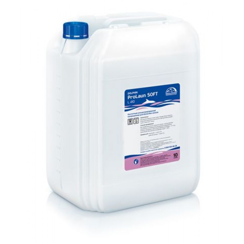 ProLaun Soft - Кондиционер-ополаскиватель для белья гипоаллергенный.