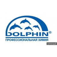 Dolphin (51)