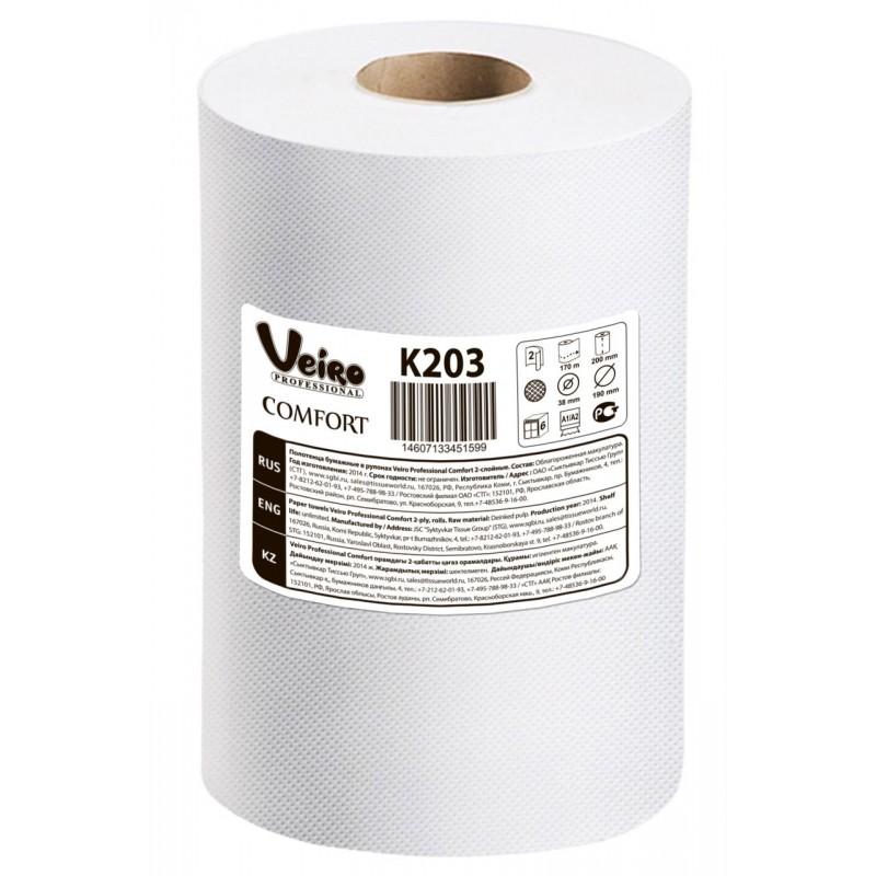 К203 Полотенца для рук в рулоне Veiro Professional Comfort