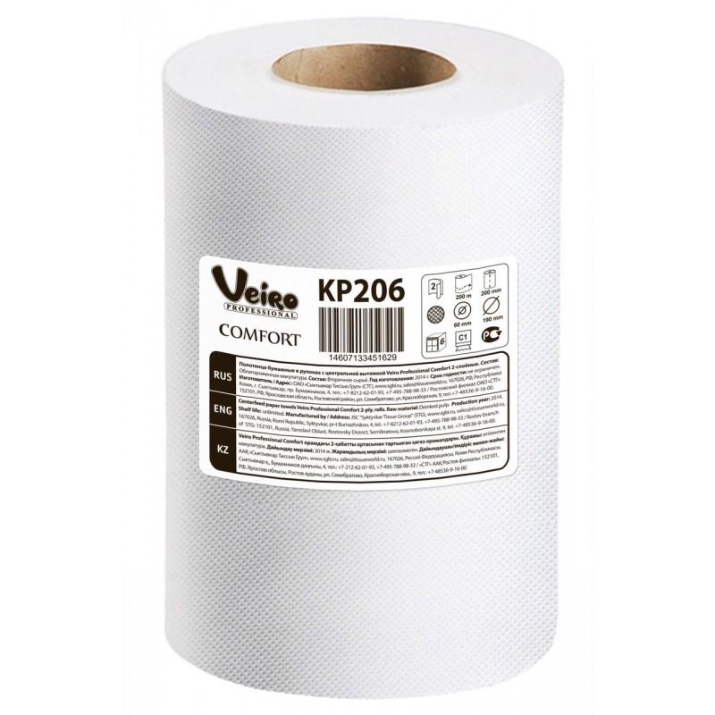 КР206 Полотенца бумажные с центральной вытяжкой Veiro Professional Comfort