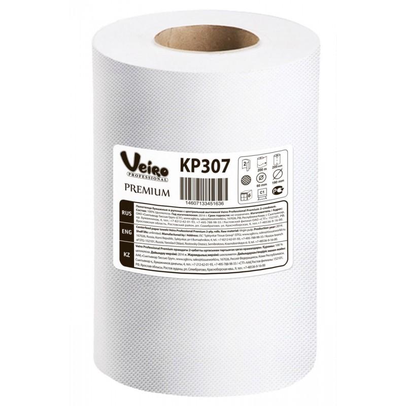 КР307 Бумажные полотенца в рулонах с центральной вытяжкой Maxi Veiro Premium