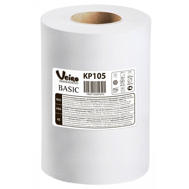КР105 Полотенца бумажные с центральной вытяжкой Veiro Professional Basic