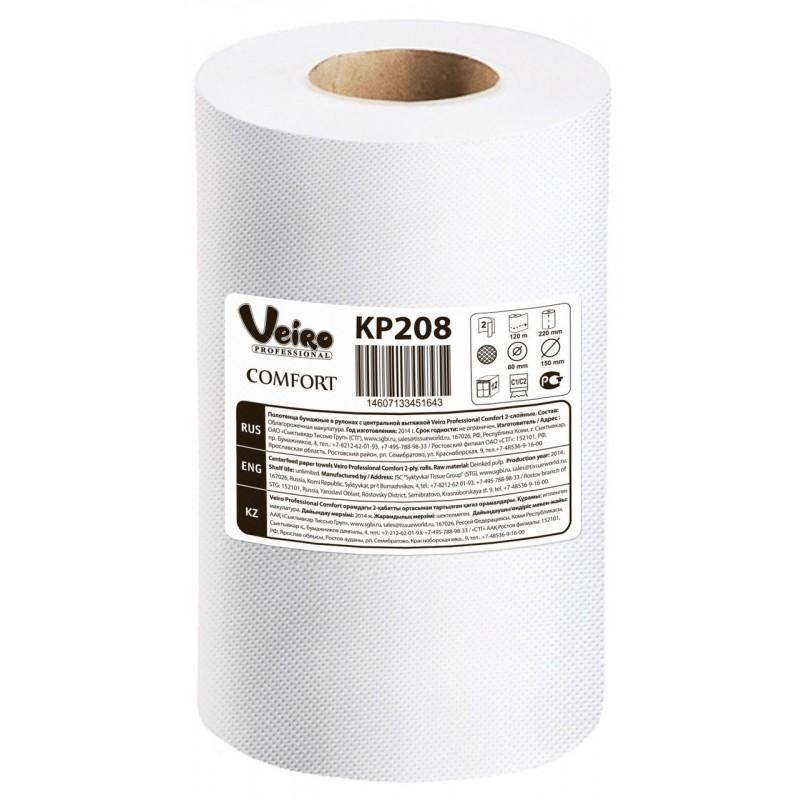 КР208 Бумажные полотенца в рулонах с центральной вытяжкой Medium Veiro Comfort