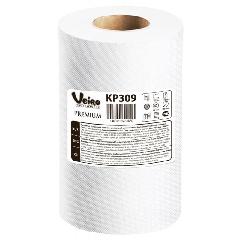 KP309 Бумажные полотенца в рулонах с центральной вытяжкой Mini Veiro Premium