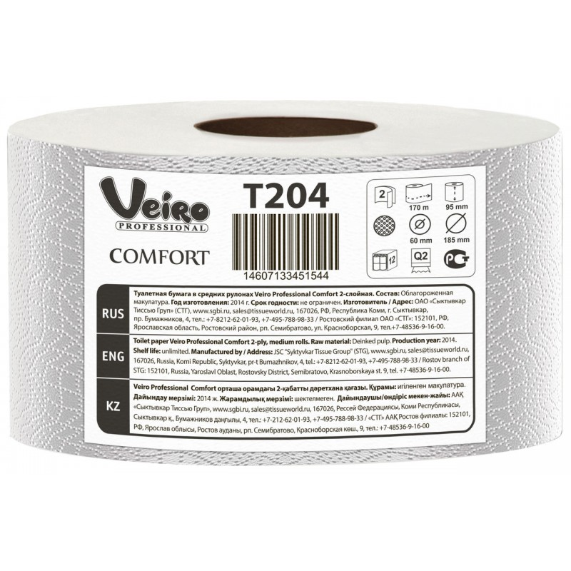 Т204 Туалетная бумага джамбо Mini Veiro Comfort 170